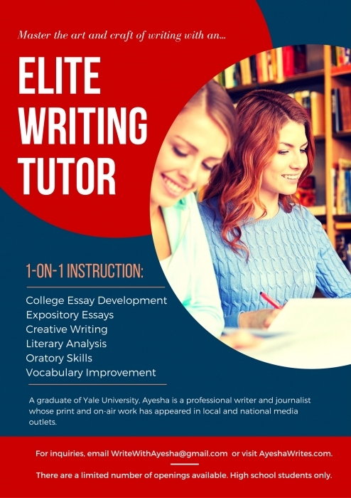 "asked college commonly essay question Learn college interview tips and strategies to crush your before i was the college essay college"" question to a giant list of commonly asked college."